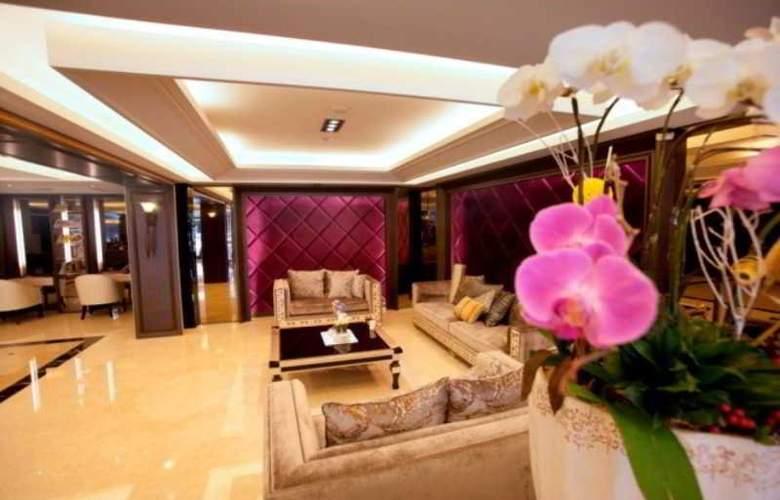 Ren Mei Business Hotel - General - 1