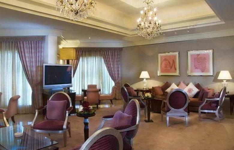 Sheraton Dammam Hotel & Towers - Hotel - 3