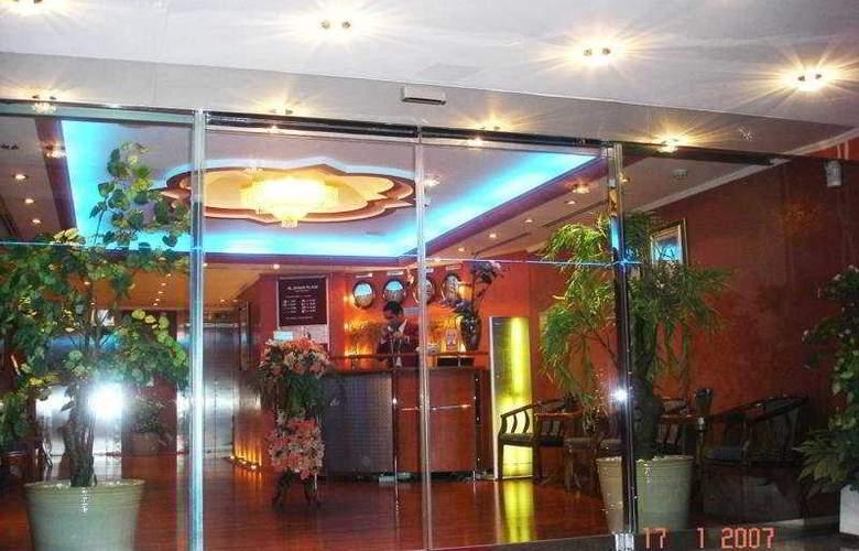 Al Shams Plaza Hotel Apartments - General - 2