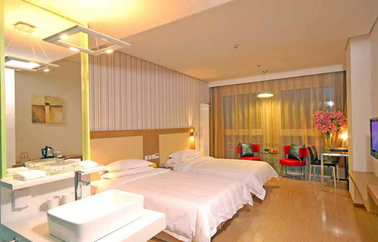 CYTS Shanshui Trends Hotel (Shaoyaoju Branch) - Room - 9