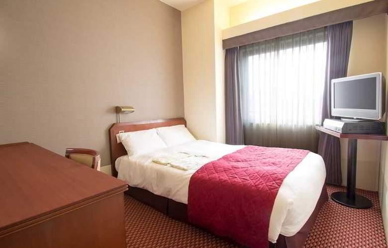 Hearton Hotel Kyoto - Room - 20