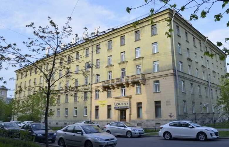 Tourist Kaliningrad - Hotel - 8