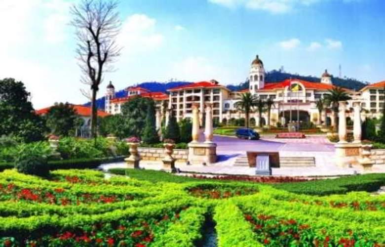 Phoenix City Hotel Guangzhou - Hotel - 0