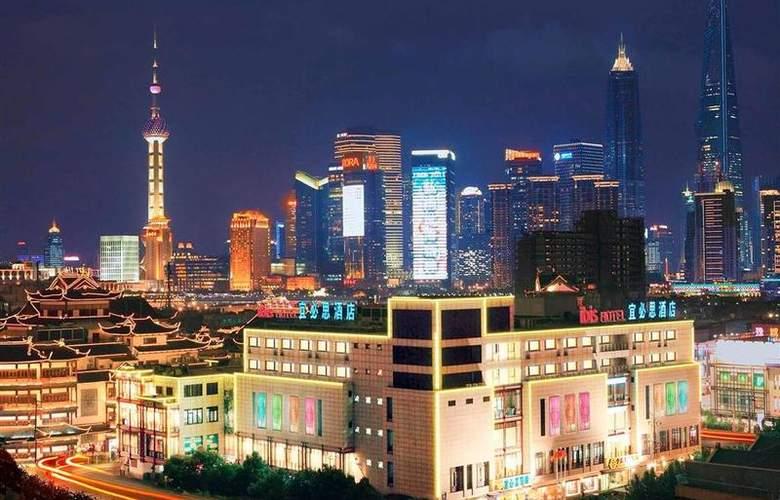 ibis Shanghai Yu Garden - Hotel - 2