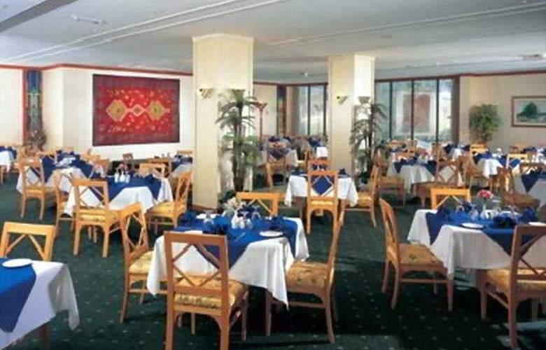 Bin Majid Beach Hotel - Restaurant - 5