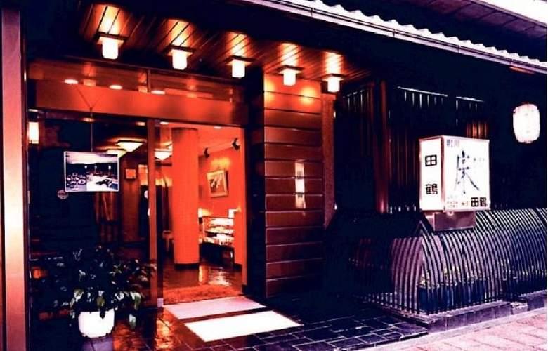 Tazuru - Hotel - 2