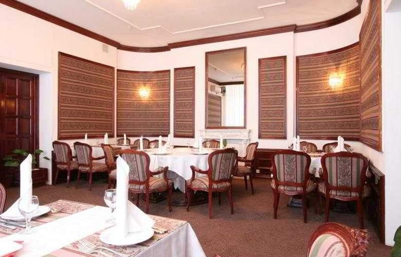 Oktyabrskaya - Restaurant - 6
