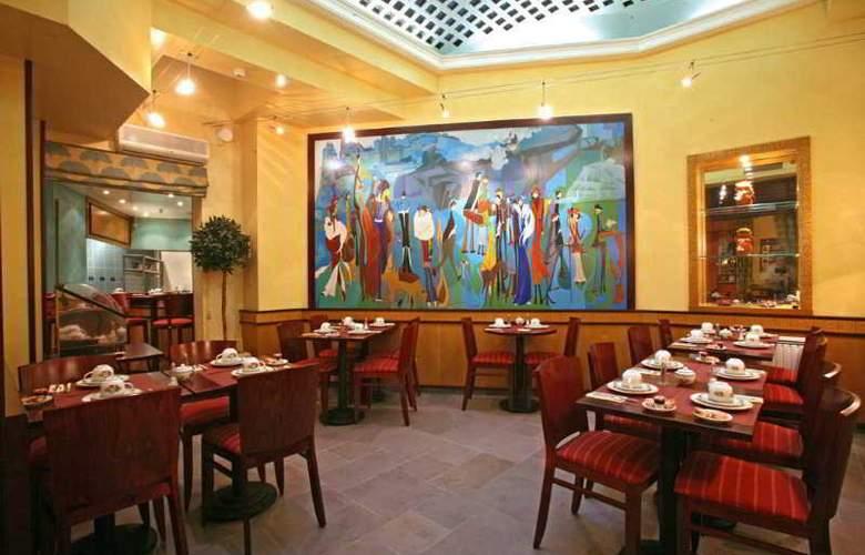 Ibis Paris Gare du Nord TGV - Restaurant - 3