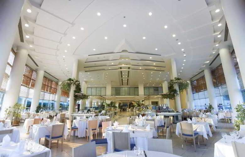 Concorde Deluxe Resort - Restaurant - 27