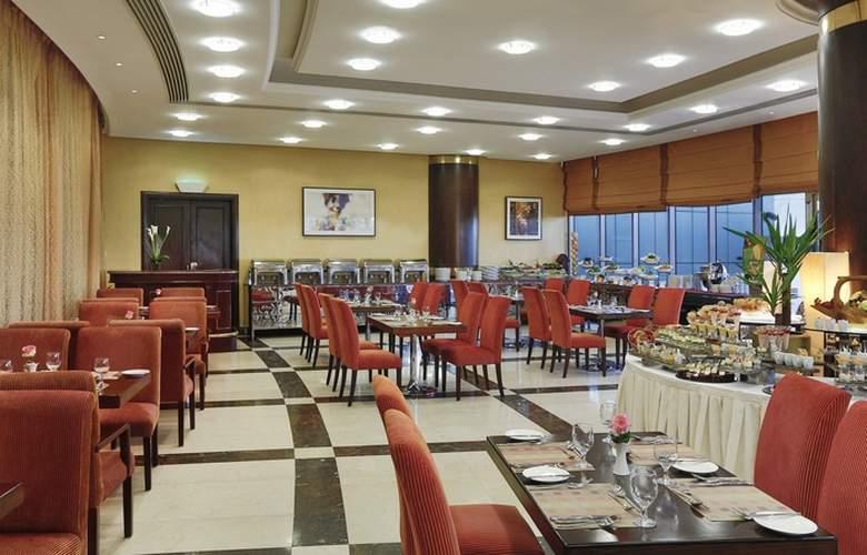 City Seasons Dubai - Restaurant - 6