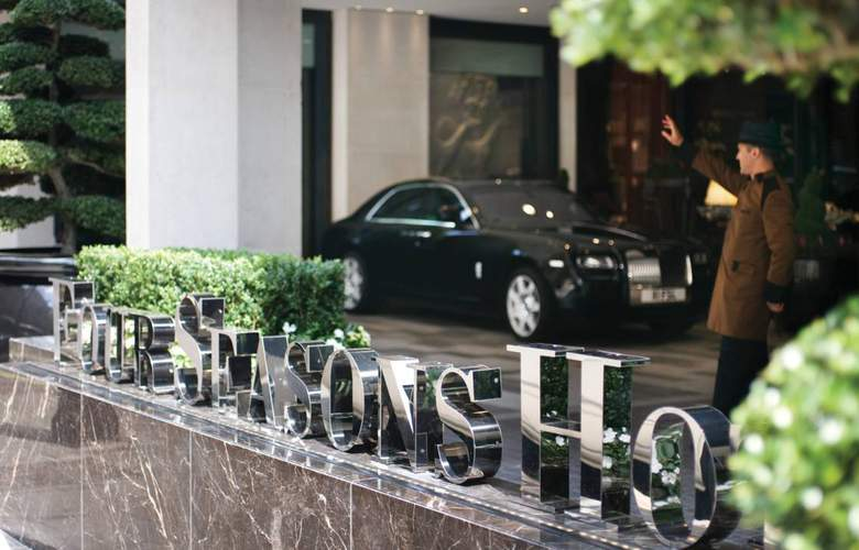 Four Seasons London at Park Lane - Hotel - 0