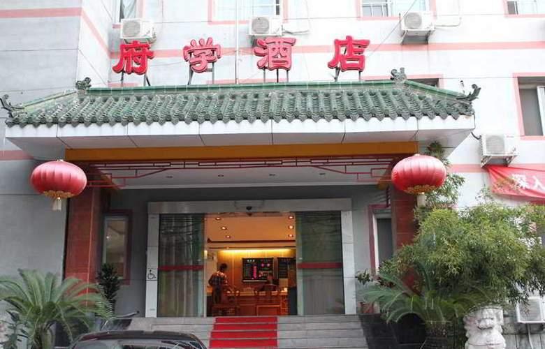 Tang House Fuxue Hutong - Hotel - 0