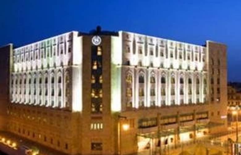 Sheraton Aleppo - Hotel - 0