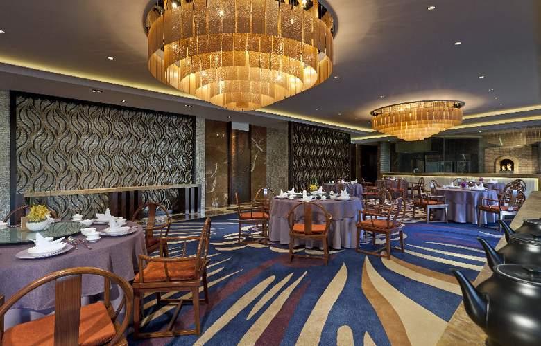Sheraton Dongcheng - Restaurant - 5