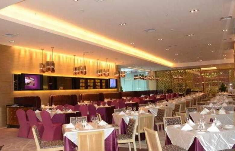 Pearl River International - Restaurant - 19