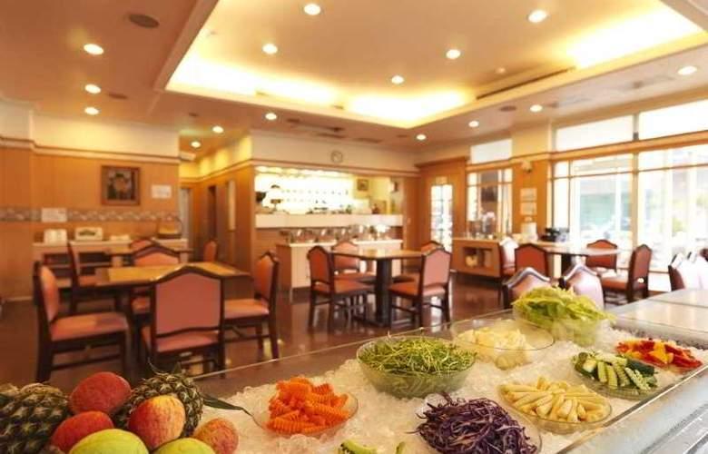 Huang Shin Business - Restaurant - 6