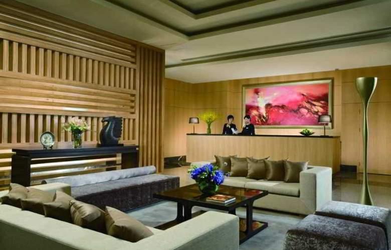 Somerset Youyi Tianjin - General - 6