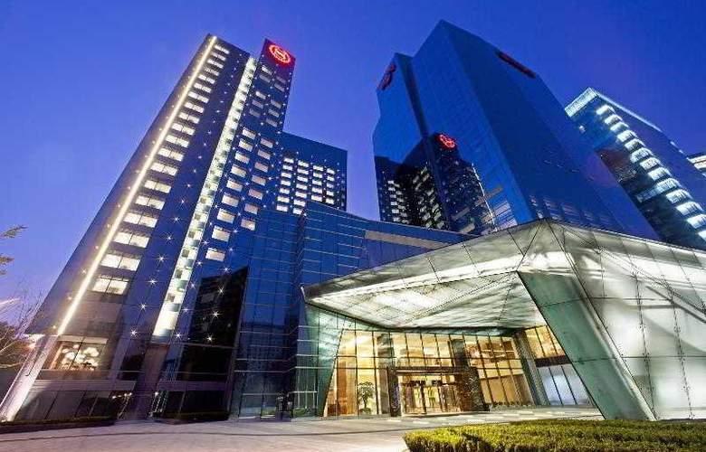 Sheraton Dongcheng - Hotel - 11