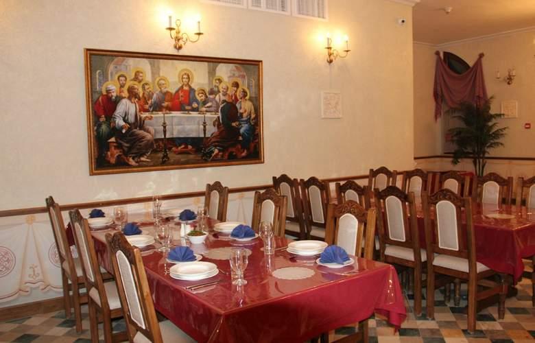 Russian Pilgrims Residence - Restaurant - 17
