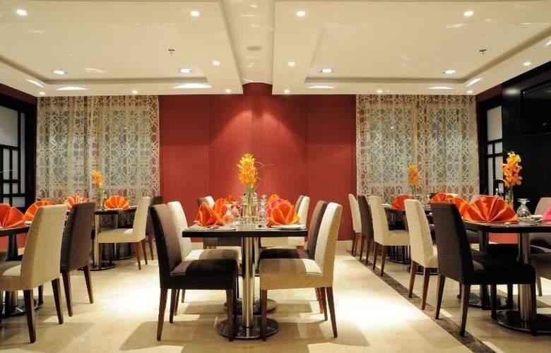Al Hamra Hotel Sharjah - Restaurant - 9