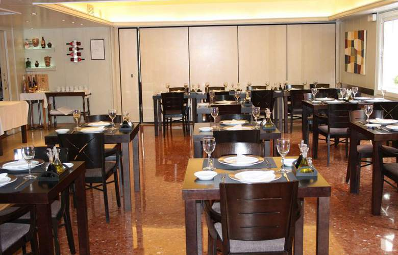 Atiram Tres Torres - Restaurant - 3