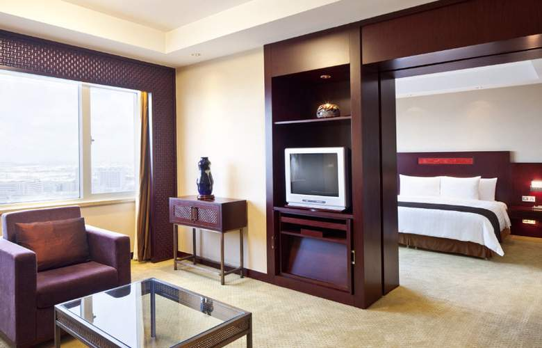 Crowne Plaza Shanghai Pudong - Room - 1