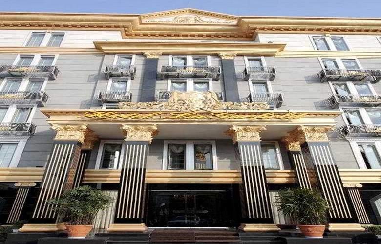 La Garfield - Hotel - 0