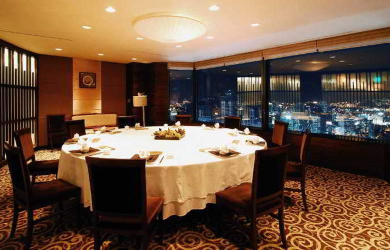 Busan Lotte - Restaurant - 24