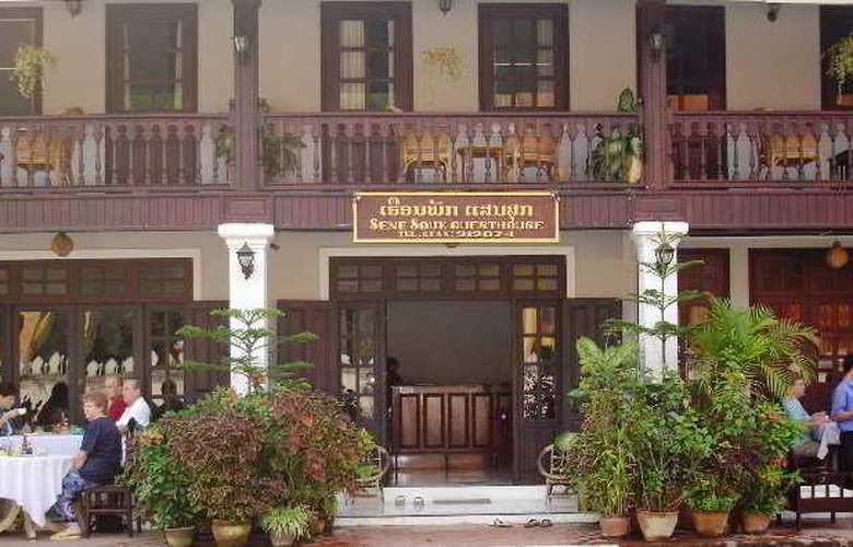 Villa Senesouk - Restaurant - 9