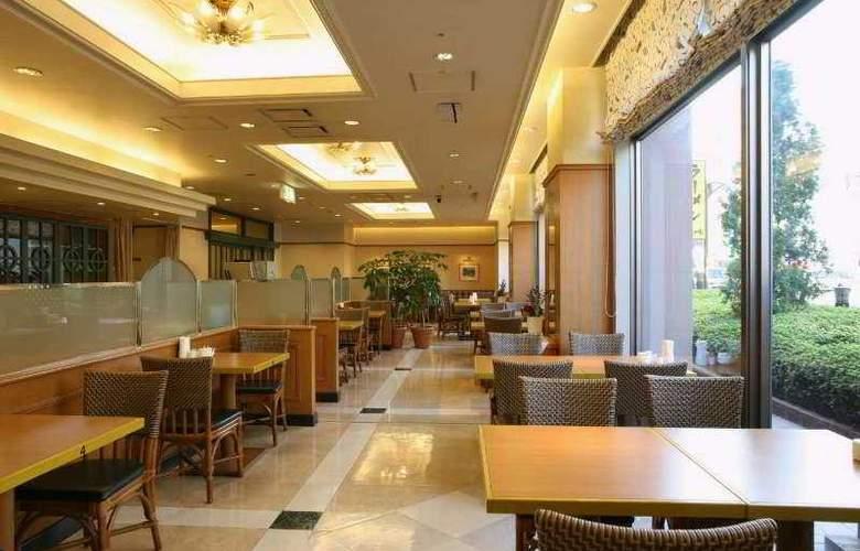 Kumamoto Washington Hotel Plaza - Restaurant - 8