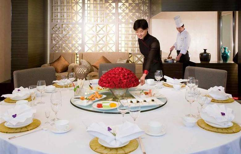 Grand Mercure Beijing Central - Restaurant - 13