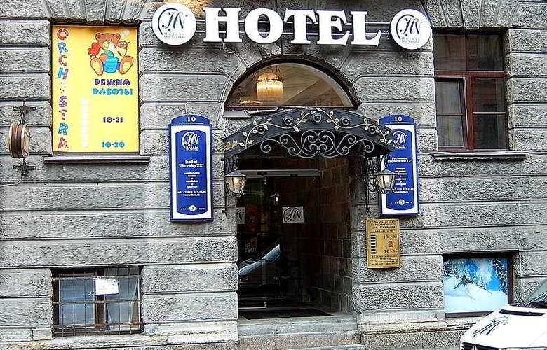 Nevsky Hotel Grand - Hotel - 0