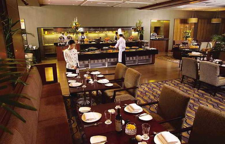 Holiday Inn Temple of Heaven - Restaurant - 9