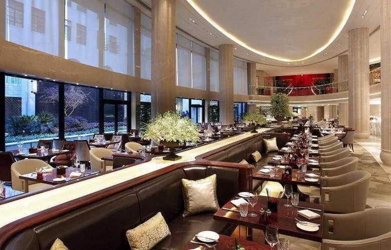 Waldorf Astoria Shanghai on the Bund - Restaurant - 2