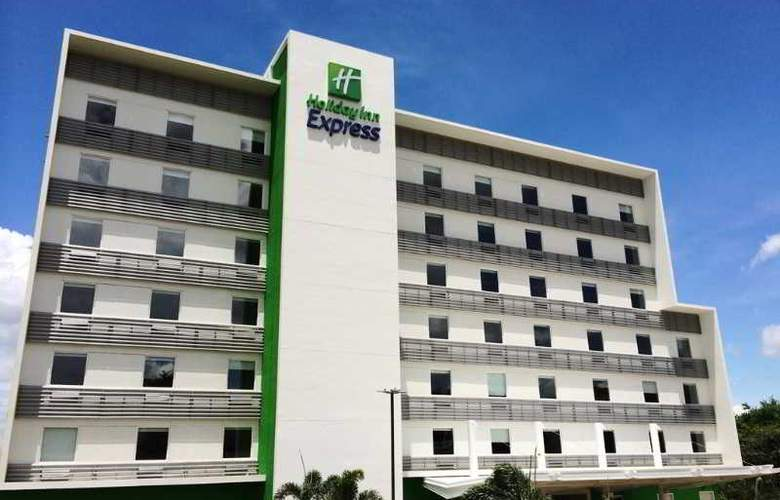 Holiday Inn Express Managua - Hotel - 0