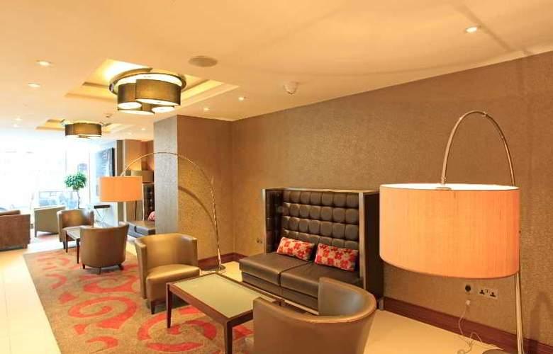 Holiday Inn London - Kensington High Street - General - 5