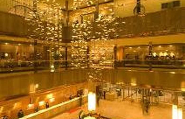Hilton Osaka hotel - General - 1