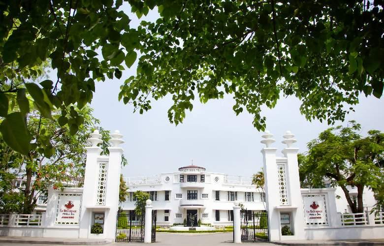 La Residence Hue - General - 1