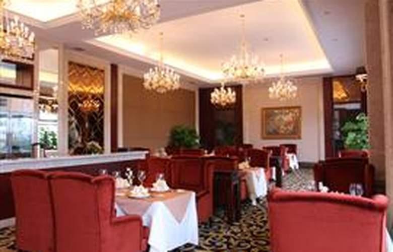 Heng Da - Restaurant - 3