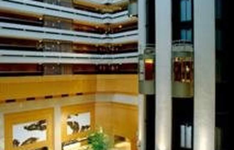 Sheraton Taipei  Hotel - Restaurant - 0