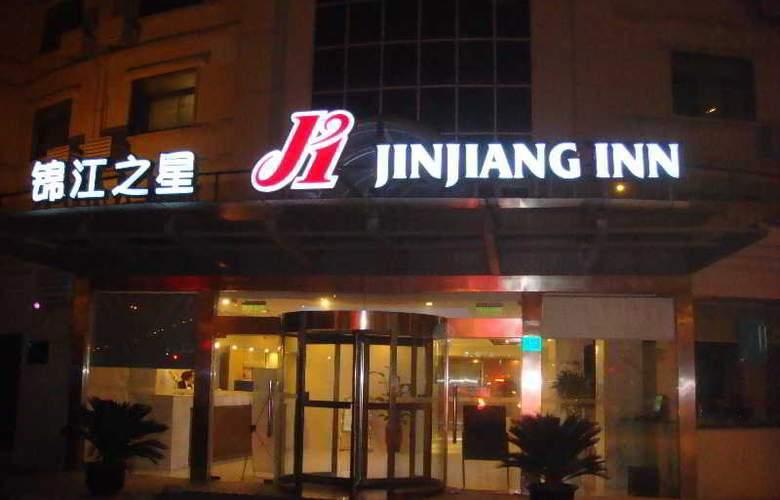 Jinjiang Inn (Huqingping Road,Hongqiao,Shanghai) - Hotel - 5