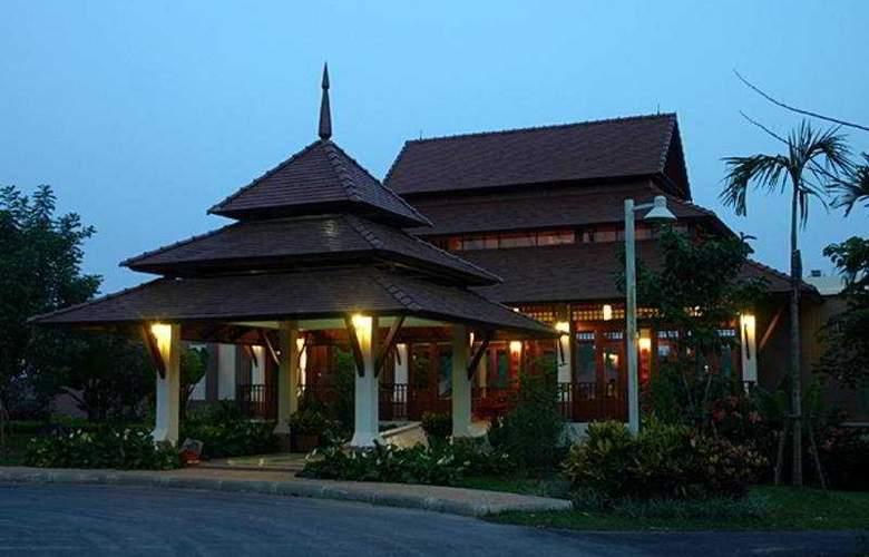 Wanasom Wellness And Aesthetic Resort - General - 1