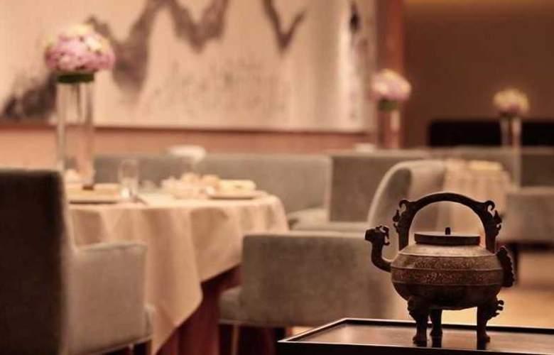 The Dragon - Restaurant - 17