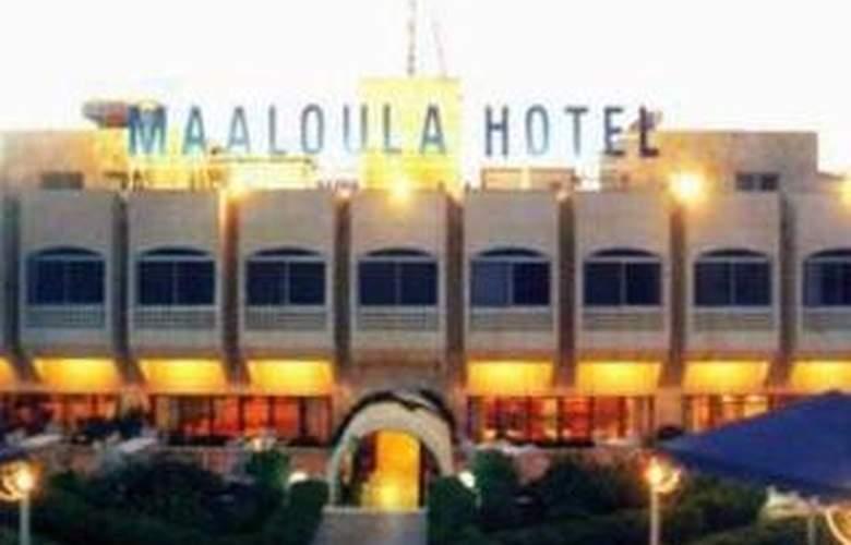 Maaloula - General - 2