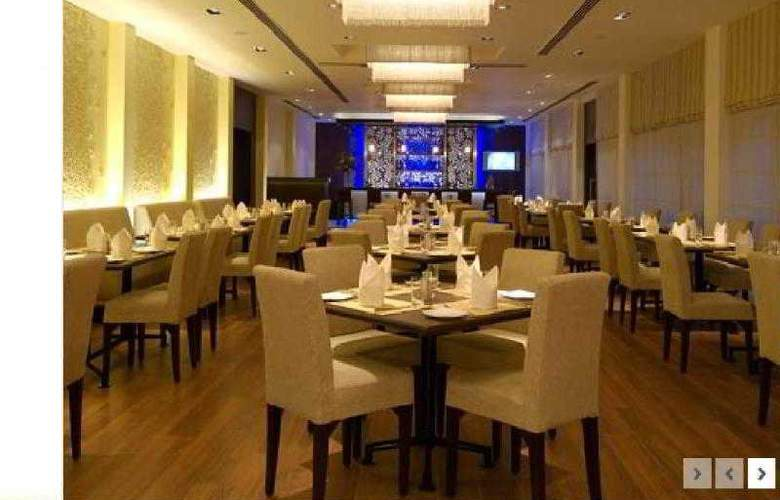 The Gateway Hotel Residency Road Bangalore - Restaurant - 3