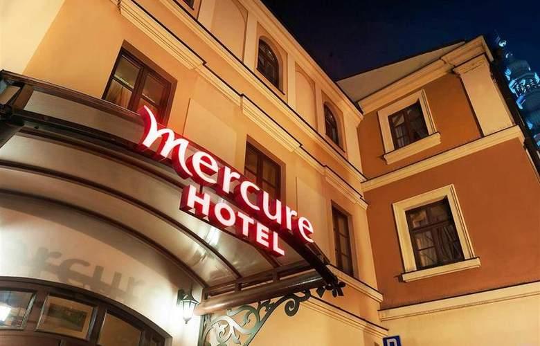 Mercure Zamosc Stare Miasto - Hotel - 6