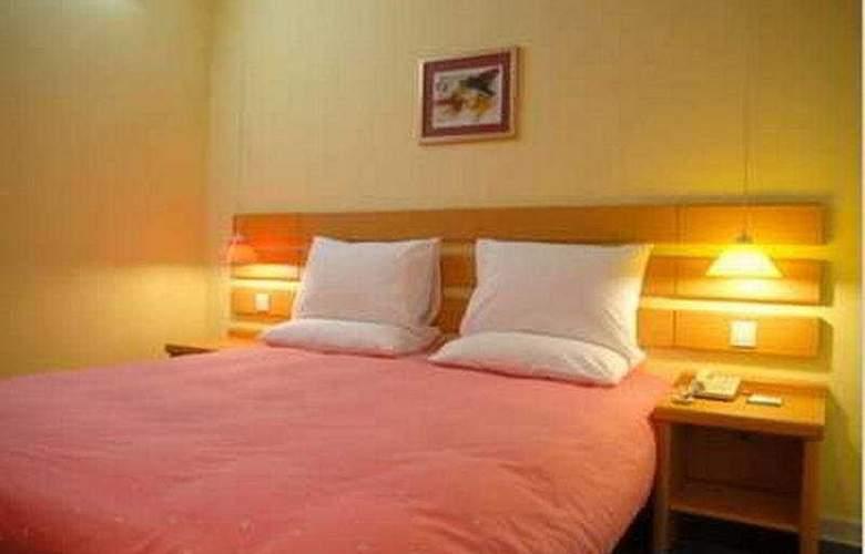 Home Inn Fuzimiao - Room - 0