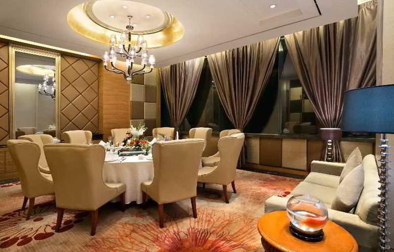 Kempinski Chengdu - Restaurant - 19