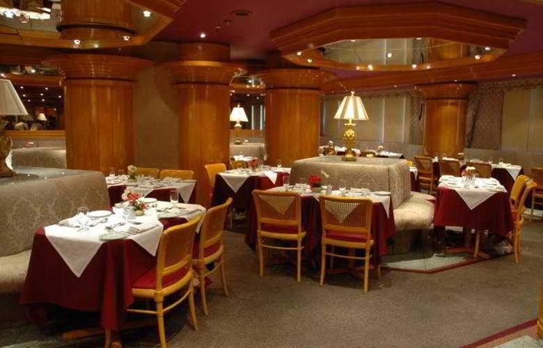 Merlin Copacabana - Restaurant - 9
