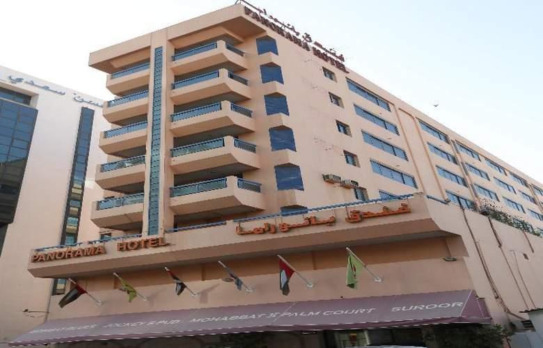Panorama Bur Dubai - Hotel - 7